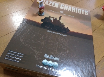 Brazen-chariots-2019050401a